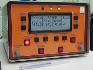БУ ЭМ-5006