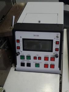БУ ЭМ-586