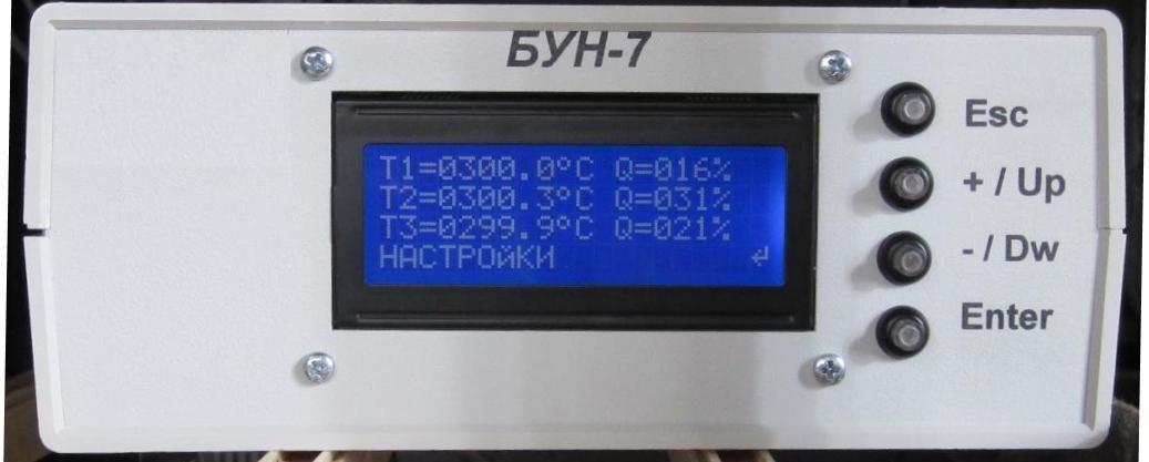 БУН-7