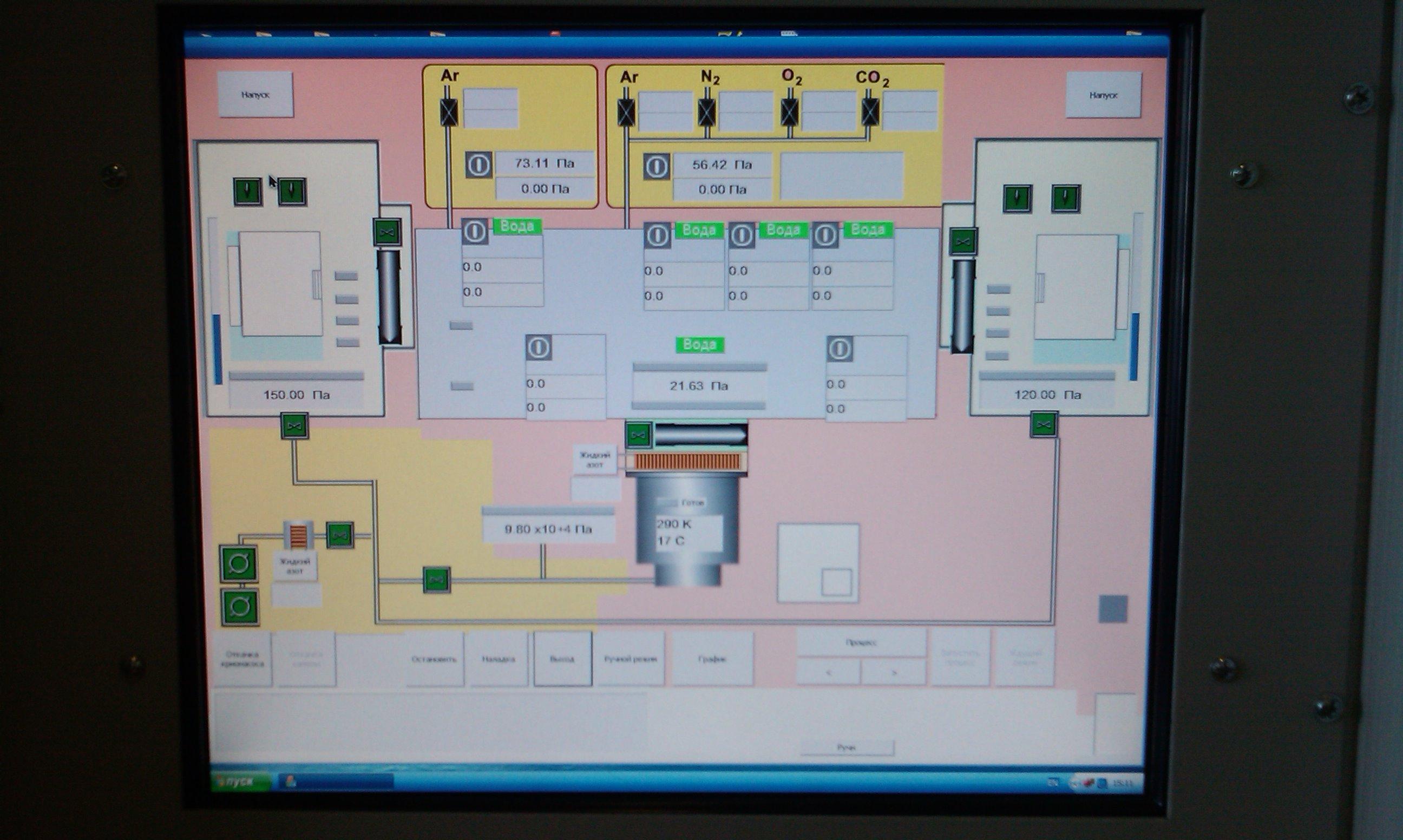 Вид программы управления Оратории-29 с модернизированной системой управления