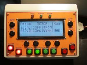 ПУ установки совмещения и фотолитографии ЭМ-5026А с модернизированной СУ