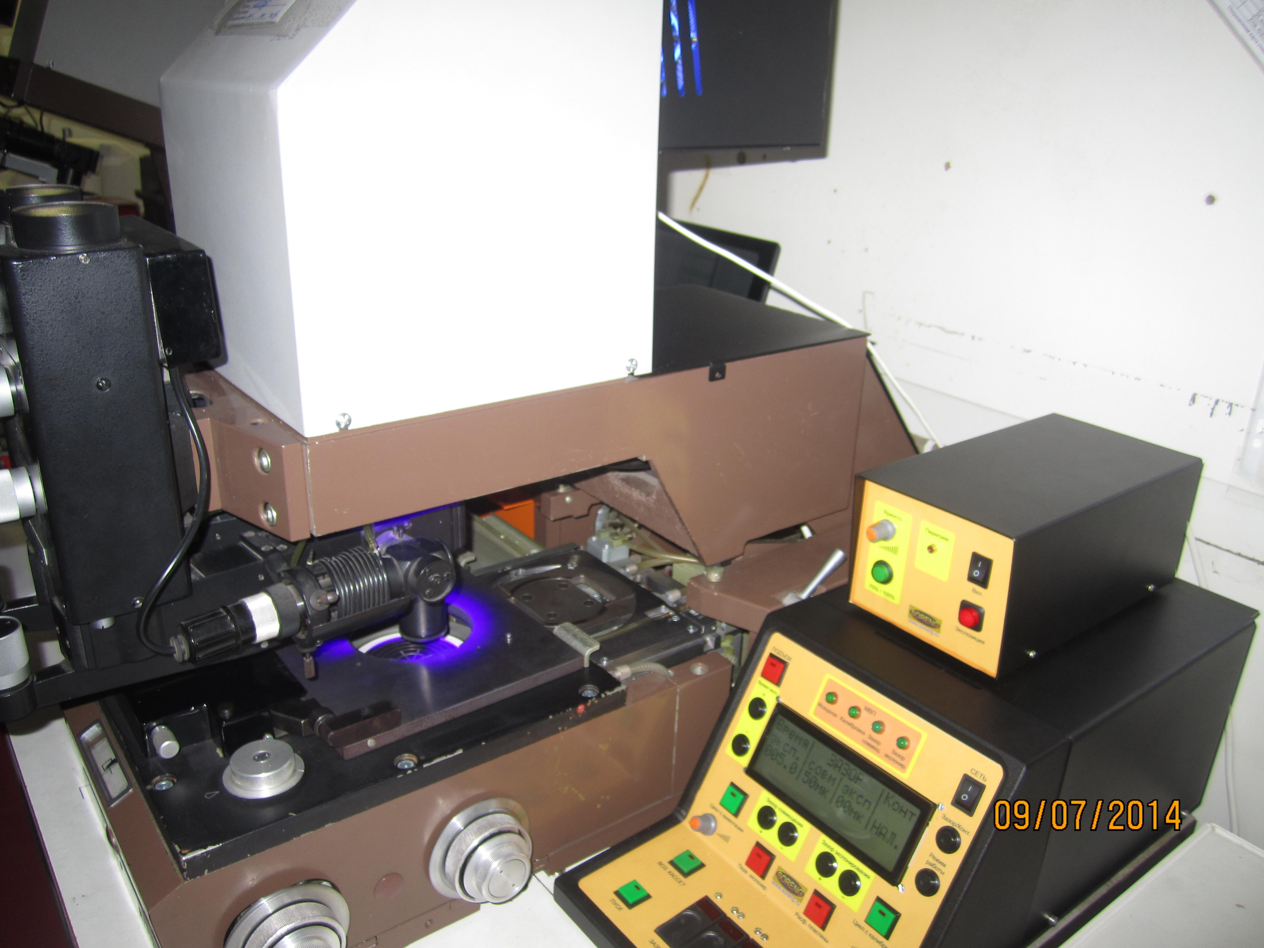 """Работа установки """"ЭМ-576""""  с новым светодиодным осветителем"""
