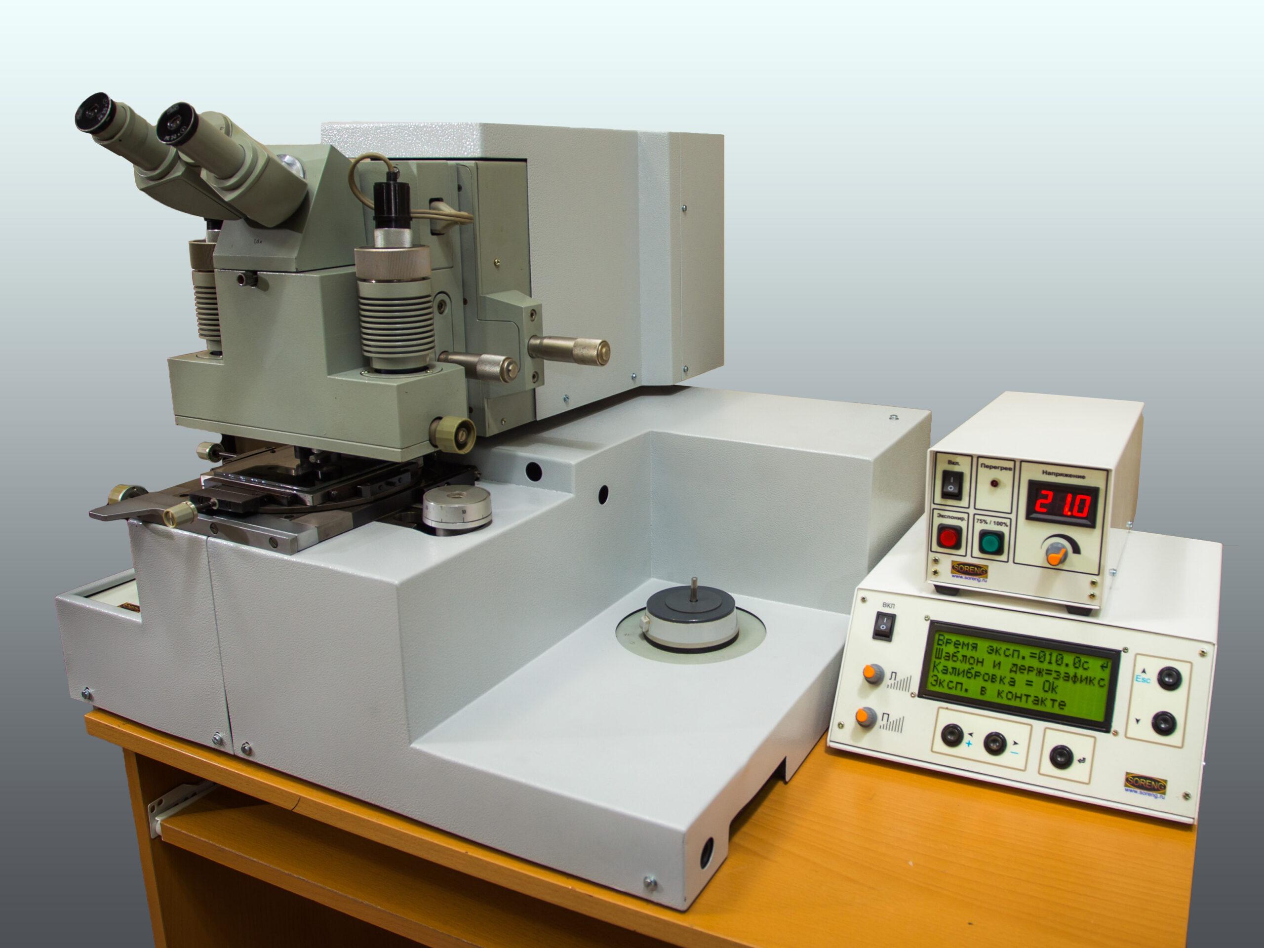 AMK-2104.16
