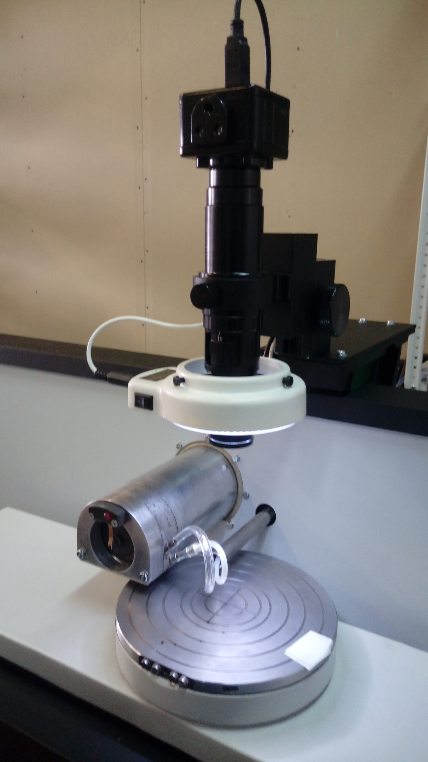 Микроскоп для «ЭМ-225»