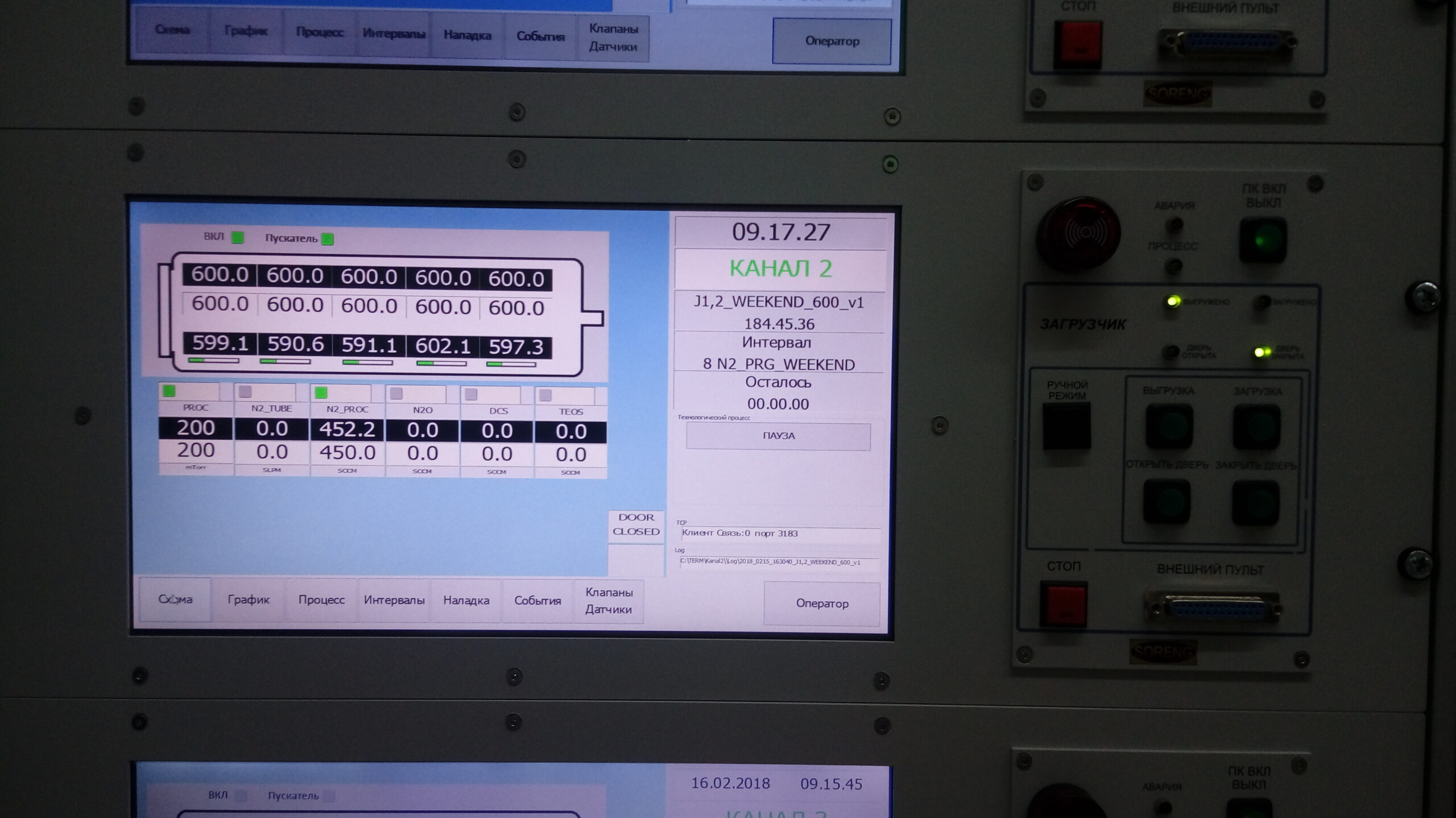 Основное окно системы управления ASM