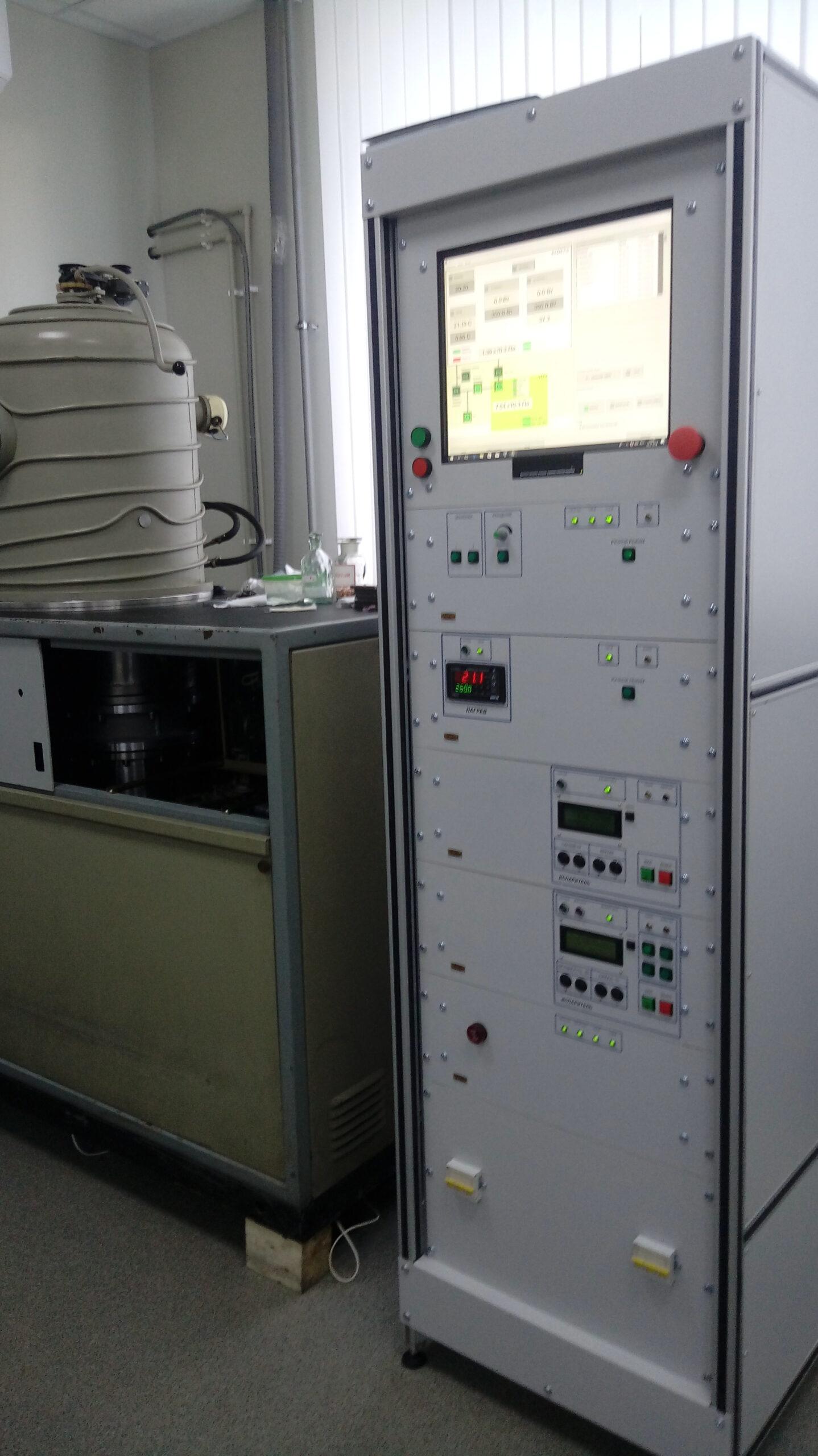 Установка вакуумного напыления «УВН-71-П3»