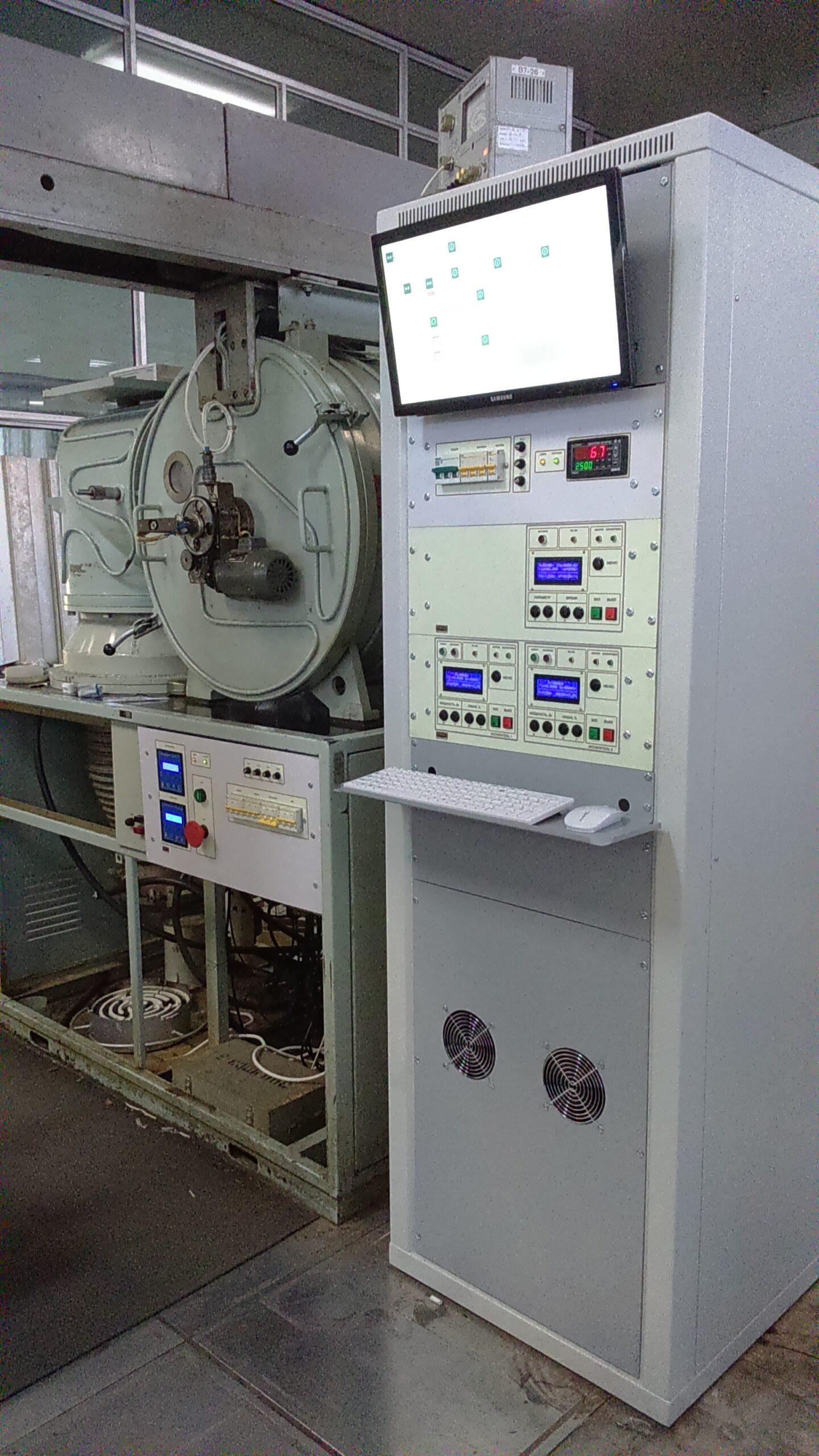 Установка вакуумного напыления «УВН-73-П3»