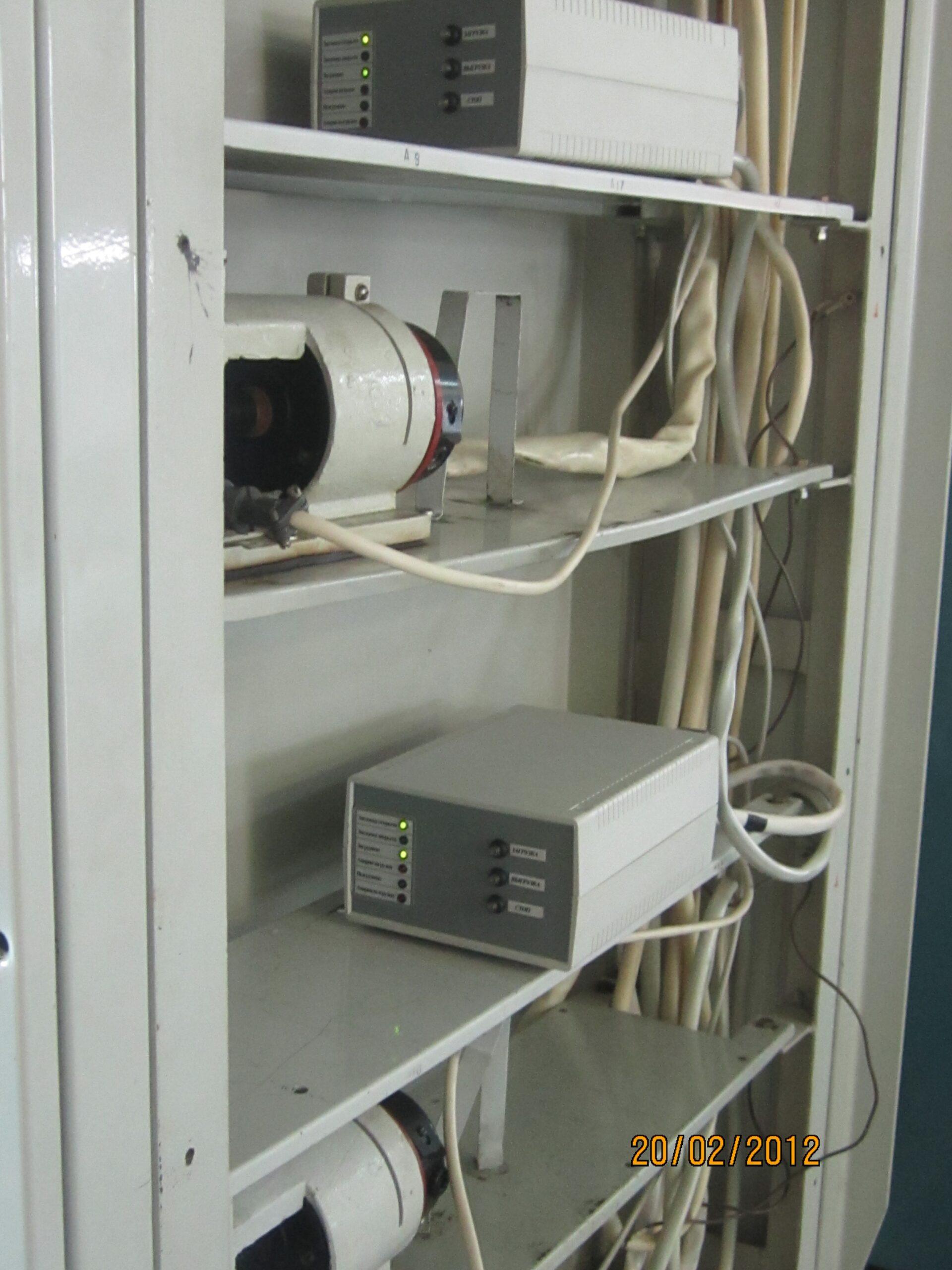 БУ загрузчиком установок «ИЗОТРОН-4-150», «ИЗОТРОН-3-150»