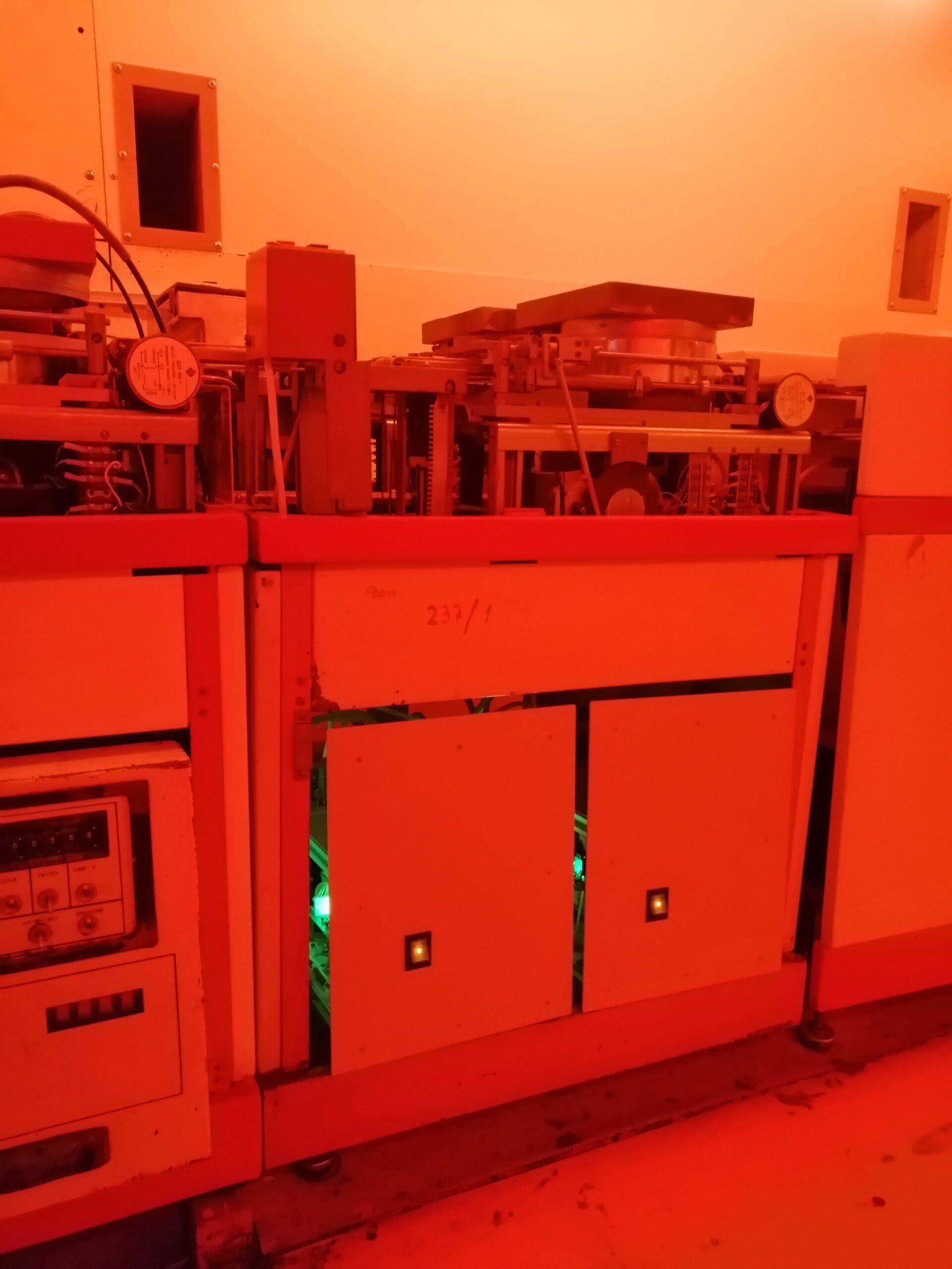 Новая система управления «ЛАДА-125» и «Рельеф-Р»