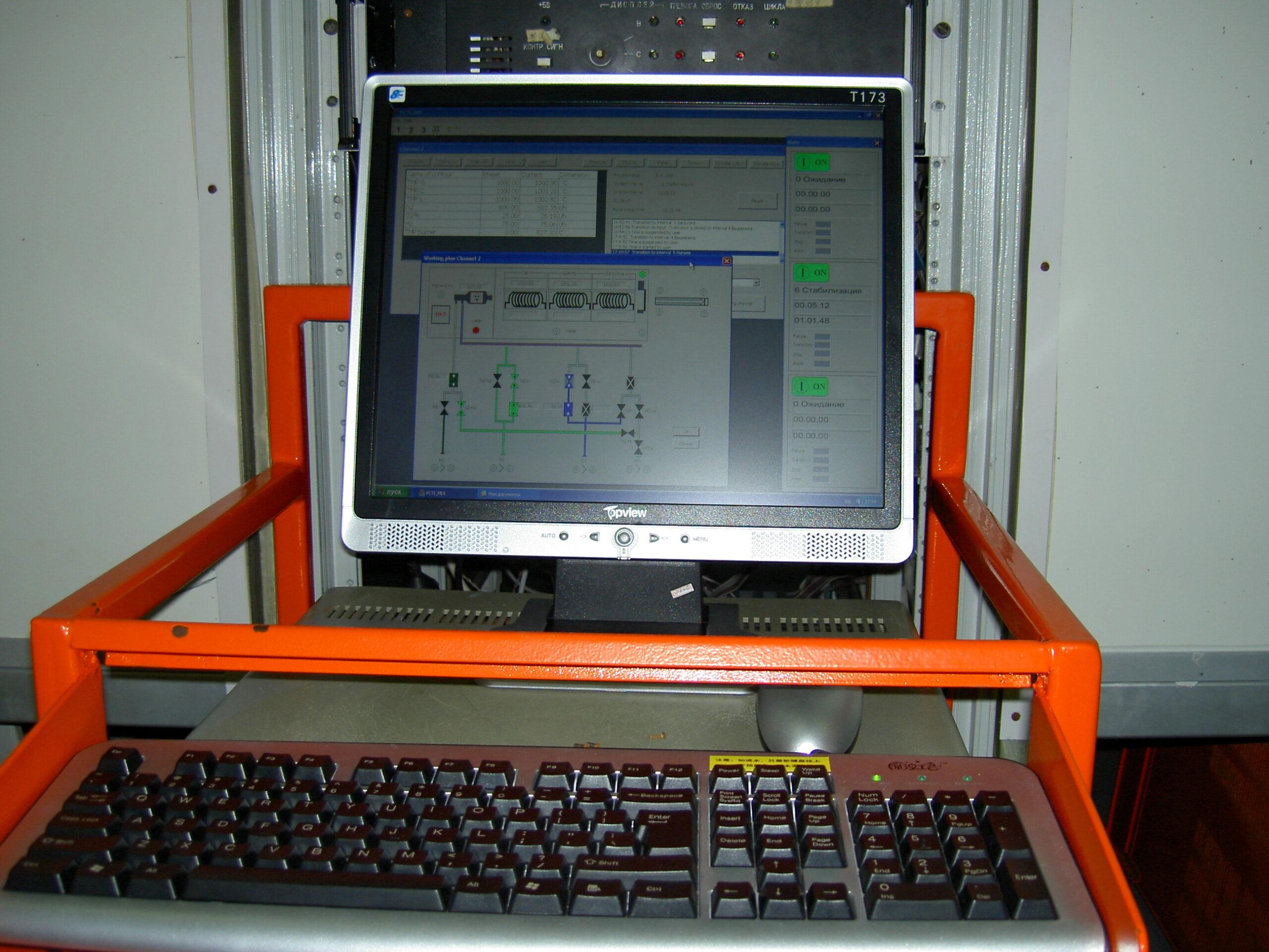 Программа управления установки пирогенного окисления «Октава»